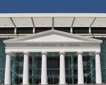 Testes em Paulínia - SP, Nesta Quarta, Dia 22. Conheça a Estrutura da Cidade e as Oportunidades