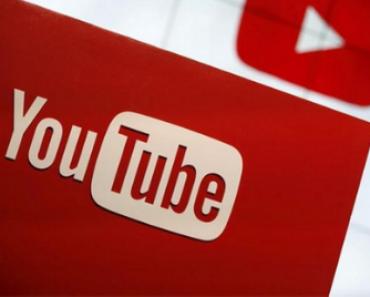 Como fazer um canal no YouTube